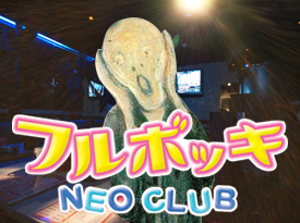 NEO CLUB BLUE HONEY FULL BOKKI