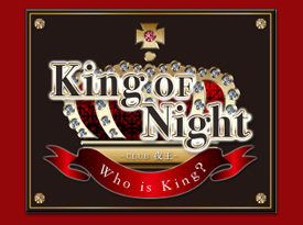 King OF Night ~Club 夜王~