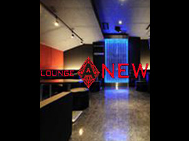 Lounge Anew