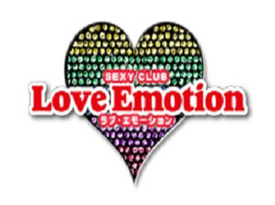 Love Emotion