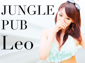 JUNGLE PUB Leo