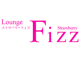 Lounge Strawberry Fizz