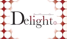 Delight ~ディライト~
